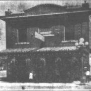 Princess Theater 1935